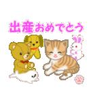 ちび猫 おめでとうスタンプ(個別スタンプ:35)