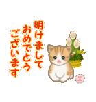 ちび猫 おめでとうスタンプ(個別スタンプ:37)
