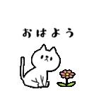 ねこの日常♪スタンプ(個別スタンプ:01)