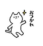 ねこの日常♪スタンプ(個別スタンプ:02)