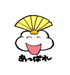 ゆる〜いプク君(個別スタンプ:01)