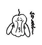 ゆる〜いプク君(個別スタンプ:02)