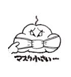 ゆる〜いプク君(個別スタンプ:03)