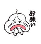 ゆる〜いプク君(個別スタンプ:05)