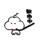 ゆる〜いプク君(個別スタンプ:06)