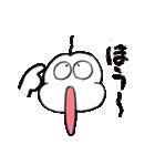 ゆる〜いプク君(個別スタンプ:11)