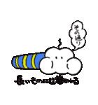 ゆる〜いプク君(個別スタンプ:12)