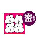 ゆる〜いプク君(個別スタンプ:15)