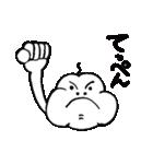 ゆる〜いプク君(個別スタンプ:16)