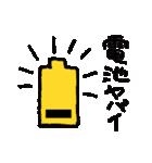 ゆる〜いプク君(個別スタンプ:17)