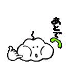 ゆる〜いプク君(個別スタンプ:18)