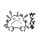 ゆる〜いプク君(個別スタンプ:19)