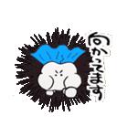 ゆる〜いプク君(個別スタンプ:20)