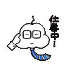 ゆる〜いプク君(個別スタンプ:27)
