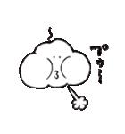 ゆる〜いプク君(個別スタンプ:29)