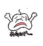 ゆる〜いプク君(個別スタンプ:30)
