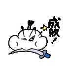 ゆる〜いプク君(個別スタンプ:36)