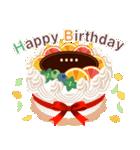 名前入誕生日ケーキ(名前の変更可能)第2弾(個別スタンプ:1)