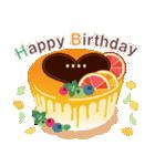 名前入誕生日ケーキ(名前の変更可能)第2弾(個別スタンプ:4)