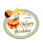 名前入誕生日ケーキ(名前の変更可能)第2弾(個別スタンプ:5)