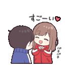 ジャージちゃん8(個別スタンプ:03)