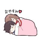 ジャージちゃん8(個別スタンプ:05)