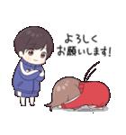 ジャージちゃん8(個別スタンプ:08)