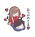 ジャージちゃん8(個別スタンプ:09)