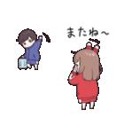 ジャージちゃん8(個別スタンプ:11)