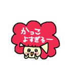 ★と・ら・ん・ぺ・っ・と★(個別スタンプ:1)