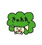 ★と・ら・ん・ぺ・っ・と★(個別スタンプ:2)