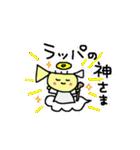 ★と・ら・ん・ぺ・っ・と★(個別スタンプ:6)