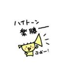 ★と・ら・ん・ぺ・っ・と★(個別スタンプ:7)
