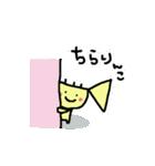 ★と・ら・ん・ぺ・っ・と★(個別スタンプ:19)