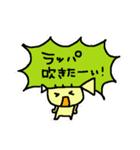 ★と・ら・ん・ぺ・っ・と★(個別スタンプ:21)
