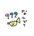 ★と・ら・ん・ぺ・っ・と★(個別スタンプ:22)