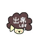 ★と・ら・ん・ぺ・っ・と★(個別スタンプ:25)