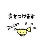 ★と・ら・ん・ぺ・っ・と★(個別スタンプ:34)