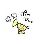 ★と・ら・ん・ぺ・っ・と★(個別スタンプ:36)