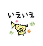 ★と・ら・ん・ぺ・っ・と★(個別スタンプ:37)