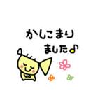 ★と・ら・ん・ぺ・っ・と★(個別スタンプ:38)