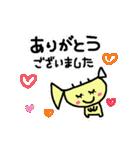 ★と・ら・ん・ぺ・っ・と★(個別スタンプ:39)