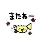 ★と・ら・ん・ぺ・っ・と★(個別スタンプ:40)