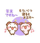 ❤️毎年使えるイベント挨拶【保存版】(個別スタンプ:01)