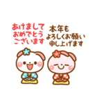 ❤️毎年使えるイベント挨拶【保存版】(個別スタンプ:02)