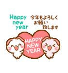❤️毎年使えるイベント挨拶【保存版】(個別スタンプ:03)