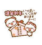 ❤️毎年使えるイベント挨拶【保存版】(個別スタンプ:04)