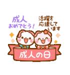 ❤️毎年使えるイベント挨拶【保存版】(個別スタンプ:05)