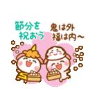 ❤️毎年使えるイベント挨拶【保存版】(個別スタンプ:06)