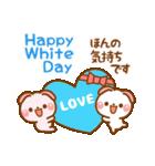 ❤️毎年使えるイベント挨拶【保存版】(個別スタンプ:08)